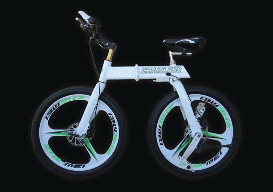 Xe đạp Chainless S1 4