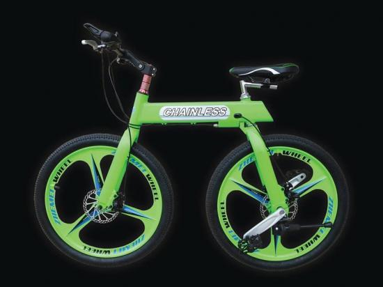 Xe đạp Chainless S1 5