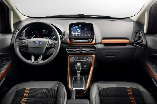 Xe Ford Ecosport vệ binh dải ngân hà 2 4
