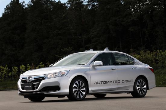 """Honda """"hứa"""" có xe tự lái hoàn toàn vào năm  2025"""