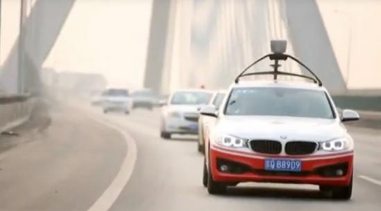 xe tự lái Baidu
