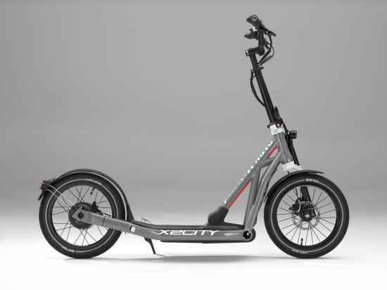 Xe scooter BMW Motorrad X2City 1