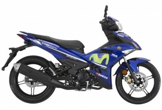 Xe Yamaha Y15ZR SE GP 2018 2