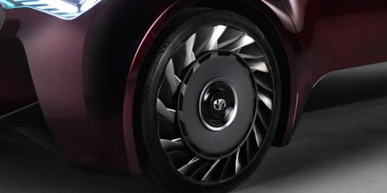 Xe Toyota Fine-Comfort Ride