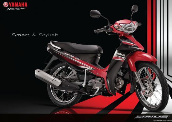xe Yamaha Sirus 1