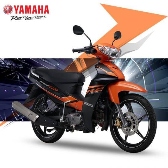 xe Yamaha Sirus  RC cam đen
