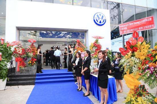 Volkswagen Việt Nam khai trương đại lý đạt chuẩn 4S tại Bình Dương 3