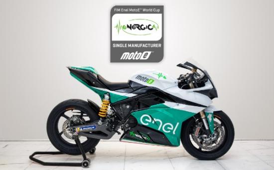motogp-he-lo-danh-sach-doi-dua-giai-xe-dien-motoe-2019-anh3