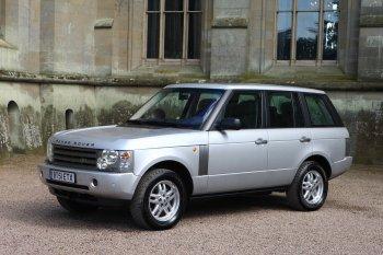 Hơn 100.000 xe Jaguar Land Rover phải 'quay về' với nhà sản xuất