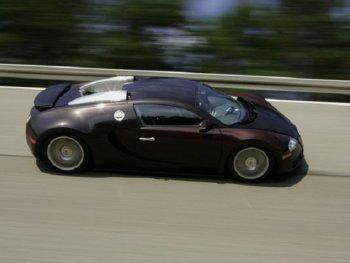 Siêu xe Bugatti Veyron cuối cùng đã có chủ