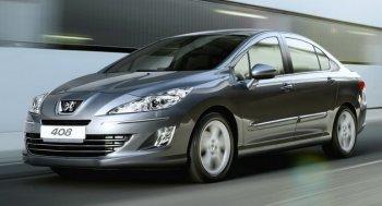 Trường Hải bất ngờ giảm giá 4 dòng xe Peugeot
