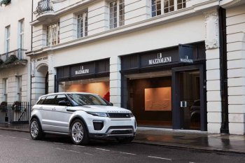 Land Rover công bố giá bán Range Rover Evoque 2016