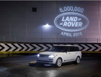 Land Rover kỷ niệm chiếc xe thứ 6 triệu tại Triển lãm ôtô Thượng Hải