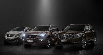GM ồ ạt giảm giá xe tại Trung Quốc