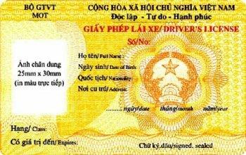 Xe tự động sẽ có giấy phép lái xe riêng biệt