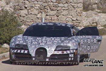 Tin được không, siêu xe mới của Bugatti sẽ thêm bản Hybrid!