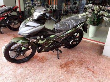 Yamaha Exciter 150 Camo có giá 45,5 triệu đồng