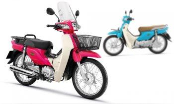 Honda ra mắt Super Cub giá 25 triệu đồng