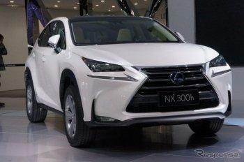 Toyota cẩn trọng hoãn sản xuất Lexus tại Trung Quốc