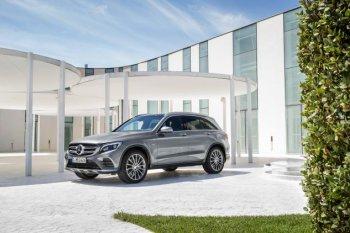 Mercedes công bố mức giá của GLC & C450 AMG