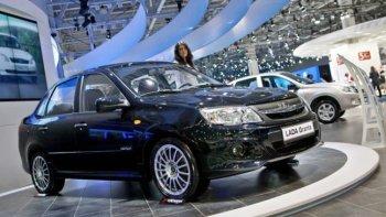 Xe nhập khẩu nguyên chiếc từ Nga đắt đỏ nhất