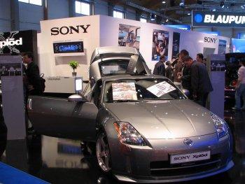 Sony có thể lấn sân sang ngành công nghiệp ô tô?