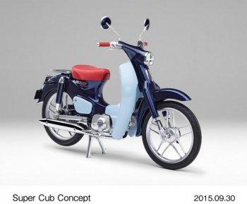 Tokyo Motor Show 2015: Honda sẽ giới thiệu 4 mẫu môtô concept mới