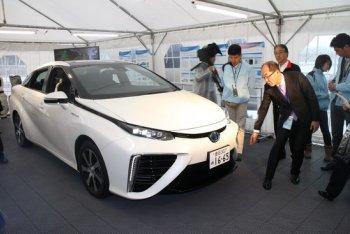 Mirai - tương lai của Toyota