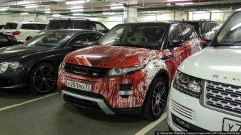 """Range Rover Evoque đẫm máu cho """"Ngày ma quái"""""""