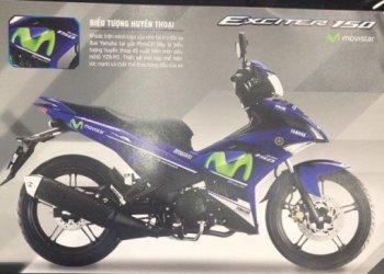 Yamaha sắp ra mắt Exciter 150 Movistar tại Việt Nam