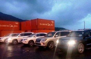 5 xe Lexus nhập lậu về Đà Nẵng bị sung công quỹ