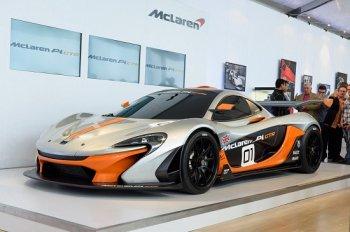 McLaren P1 GTR Concept sắp có mặt trên trường đua