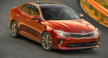 Kia Optima 2016 giành giải sedan tầm trung đáng mua nhất