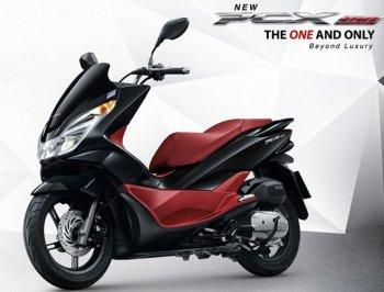 Honda sẽ ra mắt xe gì vào ngày 27/11?