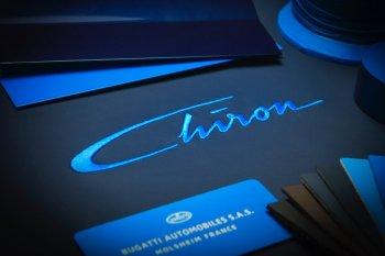 Siêu xe mới Bugatti Chiron chốt ngày ra mắt