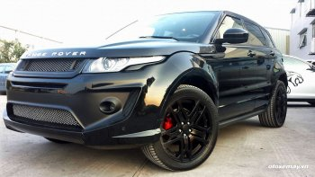 Range Rover Evoque cá tính với gói độ Kahn chính hãng