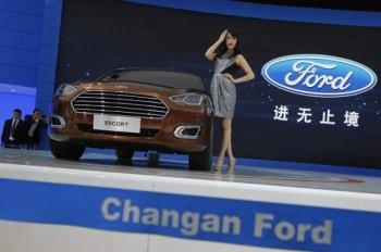 Ford ồ ạt mở 88 đại lý mới ở Trung Quốc chỉ trong 1 ngày