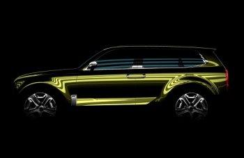 Kia sắp ra mắt mẫu SUV cỡ lớn hạng sang mới