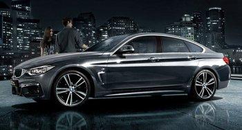 BMW lấy lòng người Nhật bằng phiên bản đặc biệt 4 Series