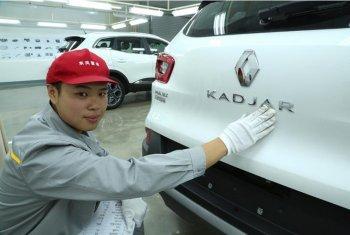 Renault mở nhà máy sản xuất xe đầu tiên tại Trung Quốc