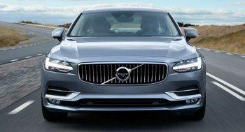 Volvo V90 mới sẽ ra mắt trong tuần tới
