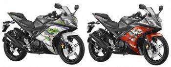 Yamaha R15 thêm màu mới, đồng giá 38,5 triệu đồng