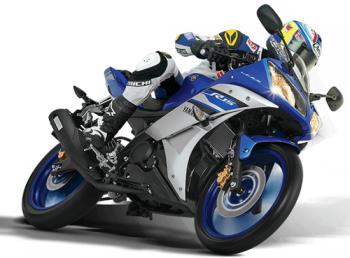 Phiên bản cải tiến của Yamaha R15 trình làng