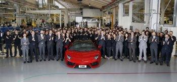 Siêu bò Lamborghini Aventador cán mốc 5.000 xuất xưởng