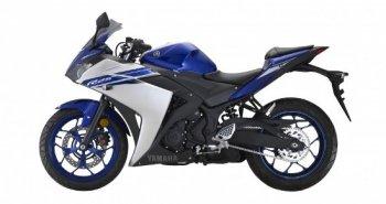 Yamaha YZF-R25 2016 cá tính hơn với hai màu mới