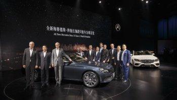 "Mercedes-Benz E-Class L – ""tiểu Maybach S-Class"""
