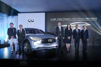 Lộ diện Infiniti QX Sport Inspiration trước triển lãm ô tô Bắc Kinh