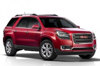 GM ngừng bán xe SUV phóng đại mức tiêu thụ nhiên liệu