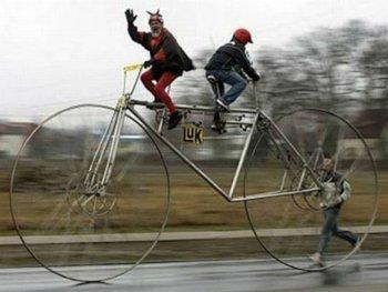 Những chiếc xe đạp có 1-0-2