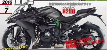 H2GT – mẫu xe bí ấn của Kawasaki